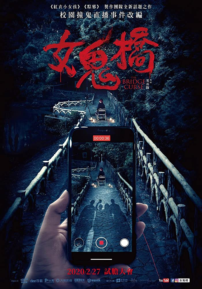 The Bridge Curse (2020) Dual Audio 720p HDRip [Hindi + English] Full Movie