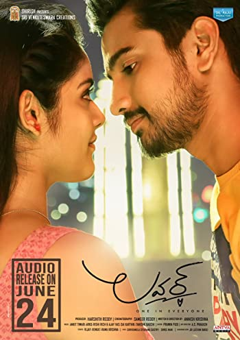 Rebel Khiladi 2019 Full Hindi Dubbed Movie Download HDRip 720p