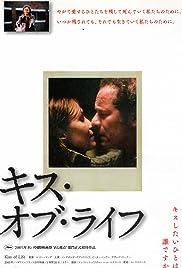 Kiss of Life Poster