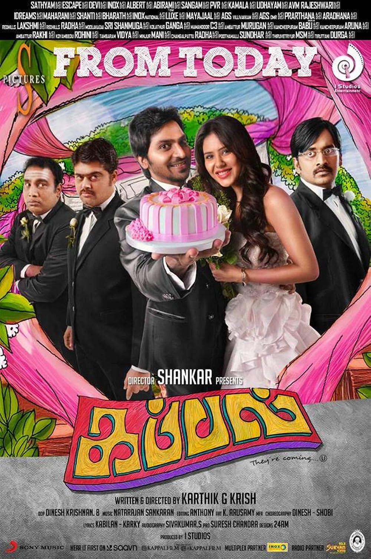 Main Hoon Dilwala (Kappal) 2021 Hindi Dubbed 400MB HDRip 480p Free Download
