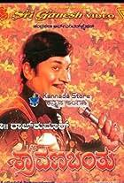 Shravana Banthu