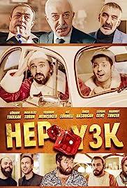 Hep Yek 3 Poster