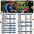 Ambili (2019)