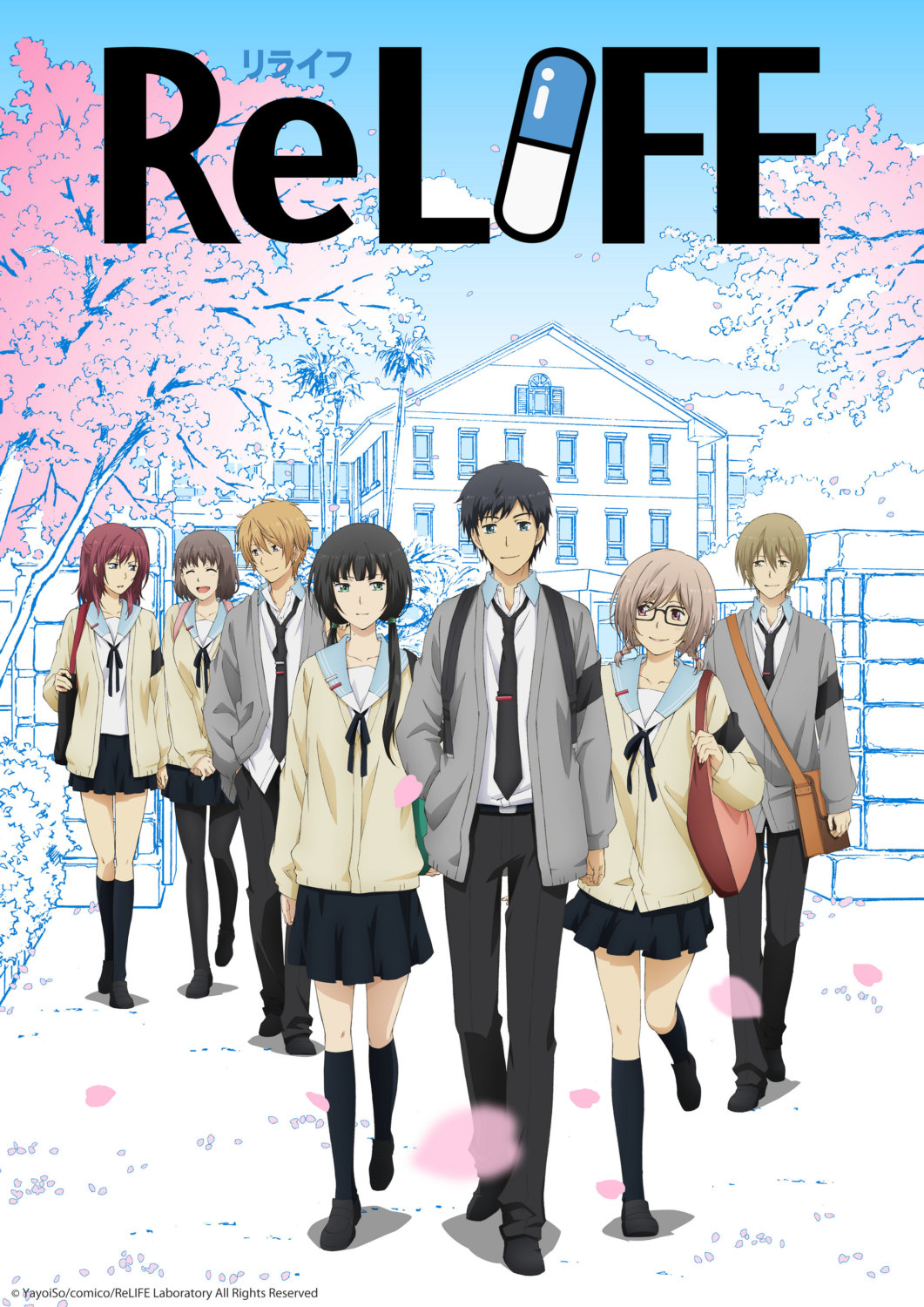 Relife tv series 2016 imdb
