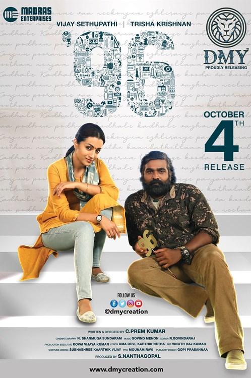 96 Movie (2018) Hindi Dual Audio 1080p UNCUT HDRip ESubs 2.6GB Download