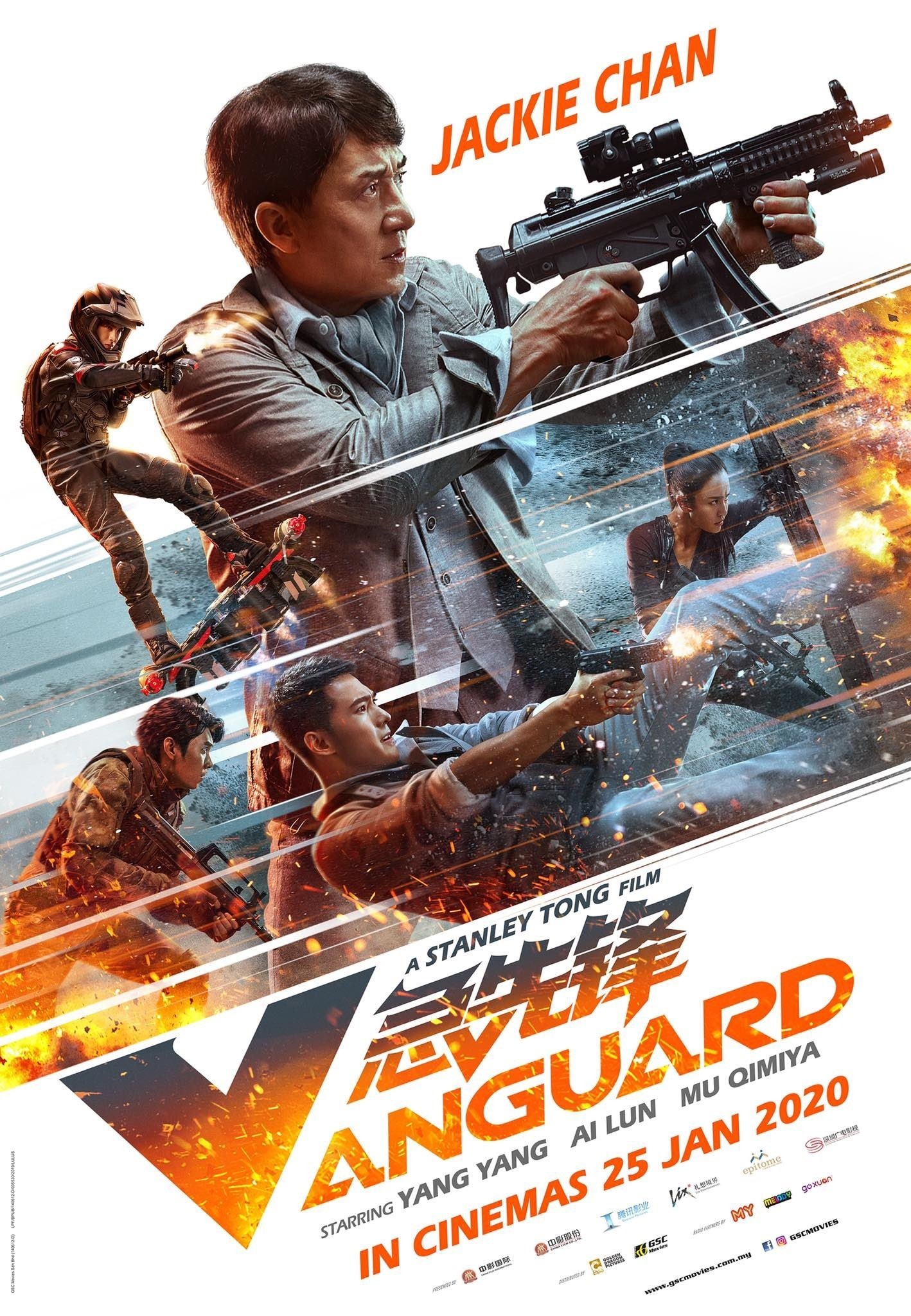 Vanguard (2020) BluRay [Dual Audio] [Hindi (CAM Cleaned) – Chinese] x264