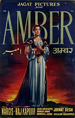 Amber movie, song and  lyrics