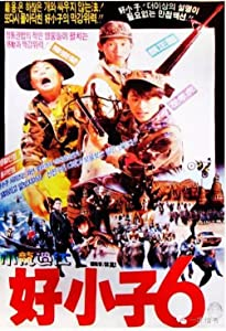 Best quality free movie downloads Hao xiao zi liu: Xiao long guo jiang [movie]