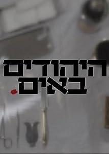 Downloading dvd to imovie HaYehudim Baim by Danny A. Abeckaser [640x480]