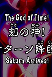 The God of Time! The Ascent of Saturn! Poster