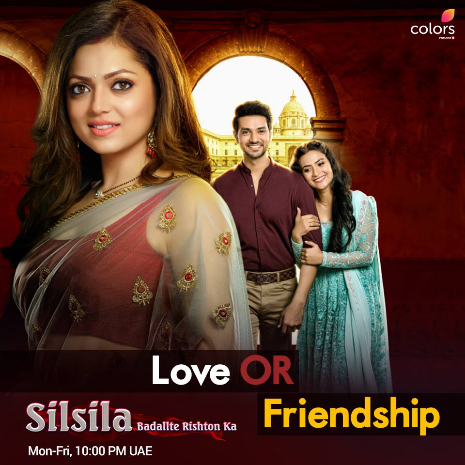 Silsila Badalte Rishton Ka (TV Series 2018– ) - IMDb