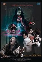Bong Ma Hoc Duong 3D