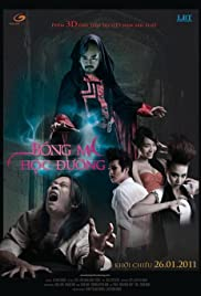 Bong Ma Hoc Duong 3D Poster