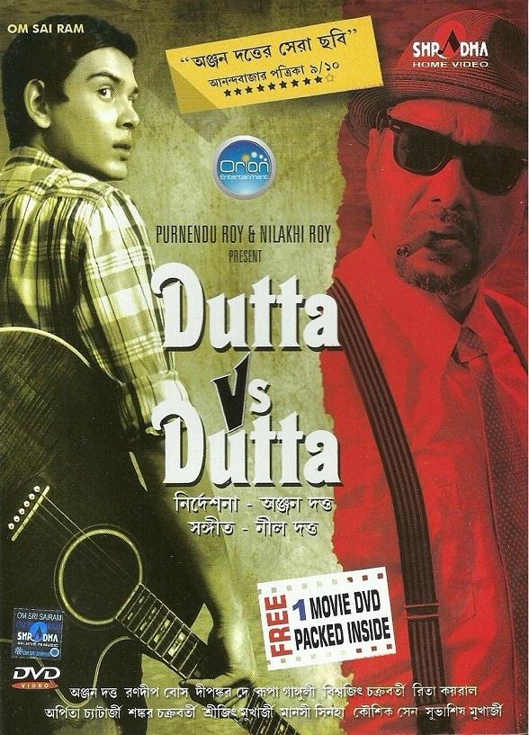 Dutta Vs. Dutta 2021 Bengali Movie 720p HDRip 700MB Download