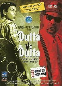 Dutta Vs Dutta