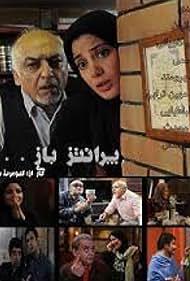 Parantez baz (2010)