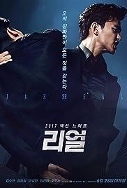 Download Ri-eol (2017) Movie