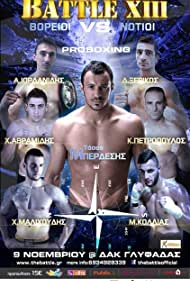 The Battle - EFL XIII (2014)