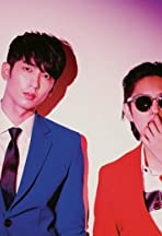 Heechul + Jungmo: Ulsanbawi