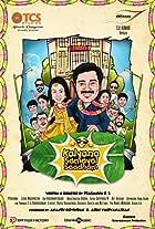 Kalyana Samayal Saadham