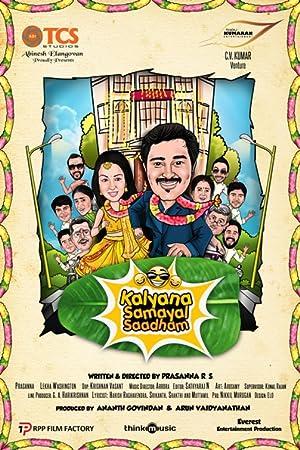 Where to stream Kalyana Samayal Saadham