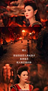 Downloads for the movies The Destined King 3 [DVDRip]
