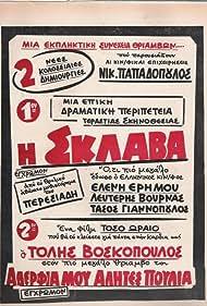 I sklava (1970)