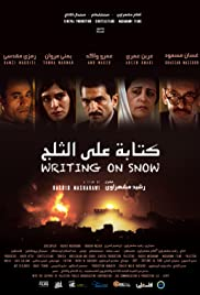 Writing on Snow Poster