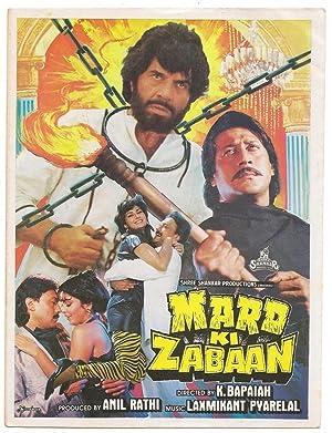 Kimi Katkar Mard Ki Zabaan Movie