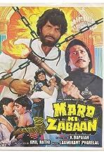 Mard Ki Zabaan