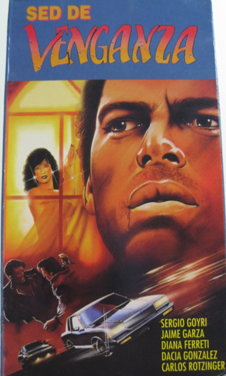 Dinastia sangrienta ((1988))
