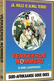Verkeerde Nommer (1982)