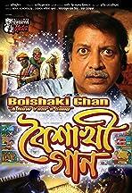 Boishakhi Gan