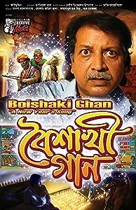 Tune movie Boishakhi Gan by [BluRay]