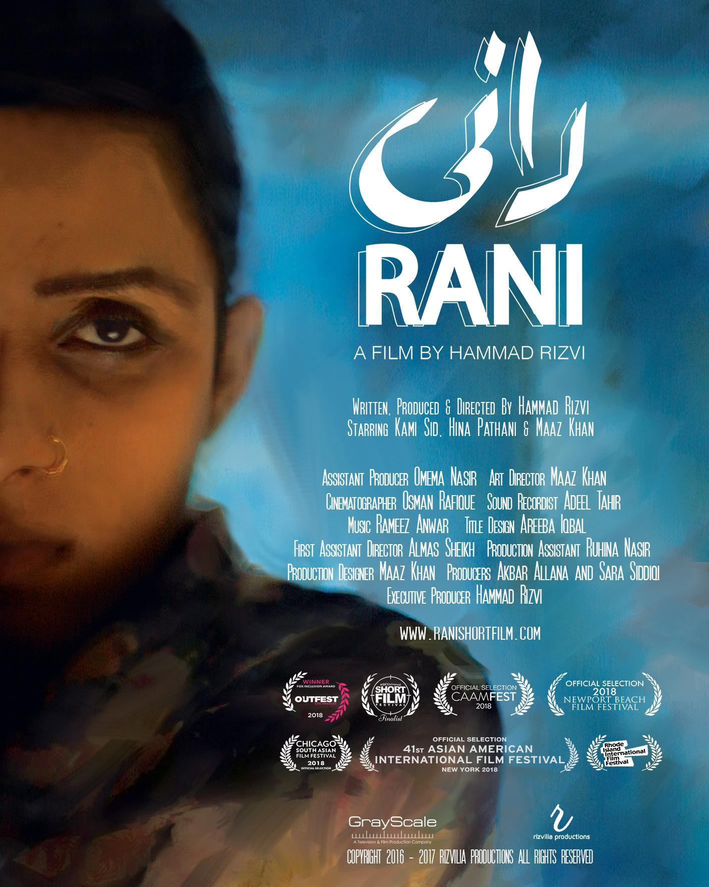 Rani (2018) - IMDb