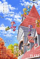 Looking for Magical DoReMi