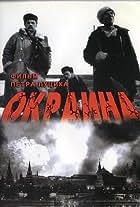 Okraina