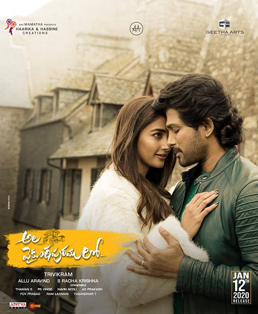 Allu Arjun and Pooja Hegde in Ala Vaikunthapurramuloo (2020)