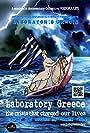 Laboratory Greece (2019)