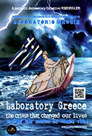 Laboratory Greece Poster