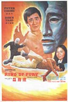 Ring of Fury (1973)
