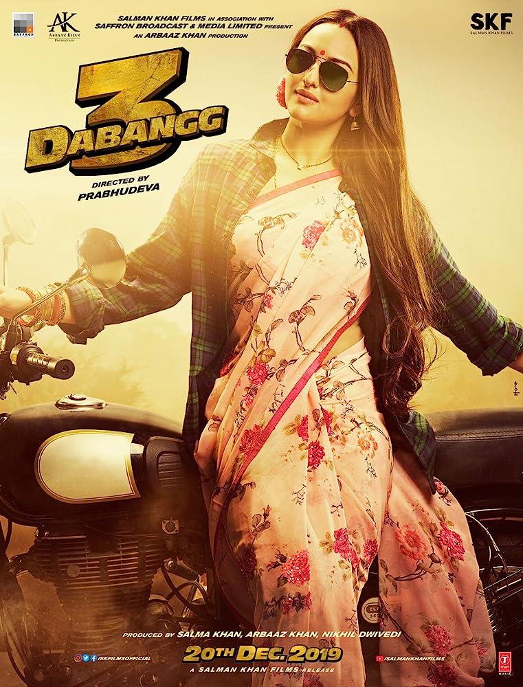 Dabangg 3 (Telugu)