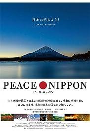 Pîsu Nippon