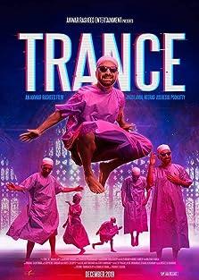 Trance (I) (2019)