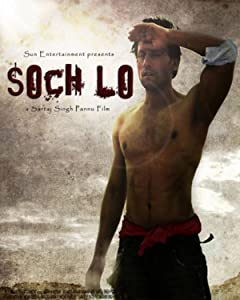 Soch Lo full movie download