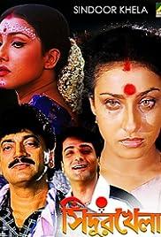 Sindur Khela (1999) - IMDb