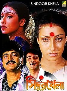 Sindur Khela full movie download mp4