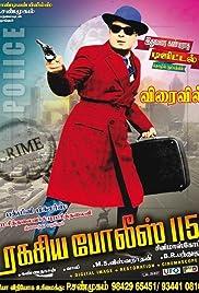 Rahasya Police 115 Poster