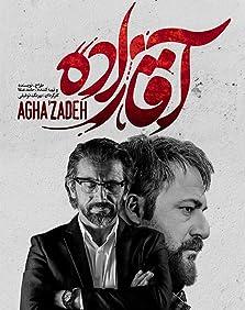 Agha'zadeh (2020– )