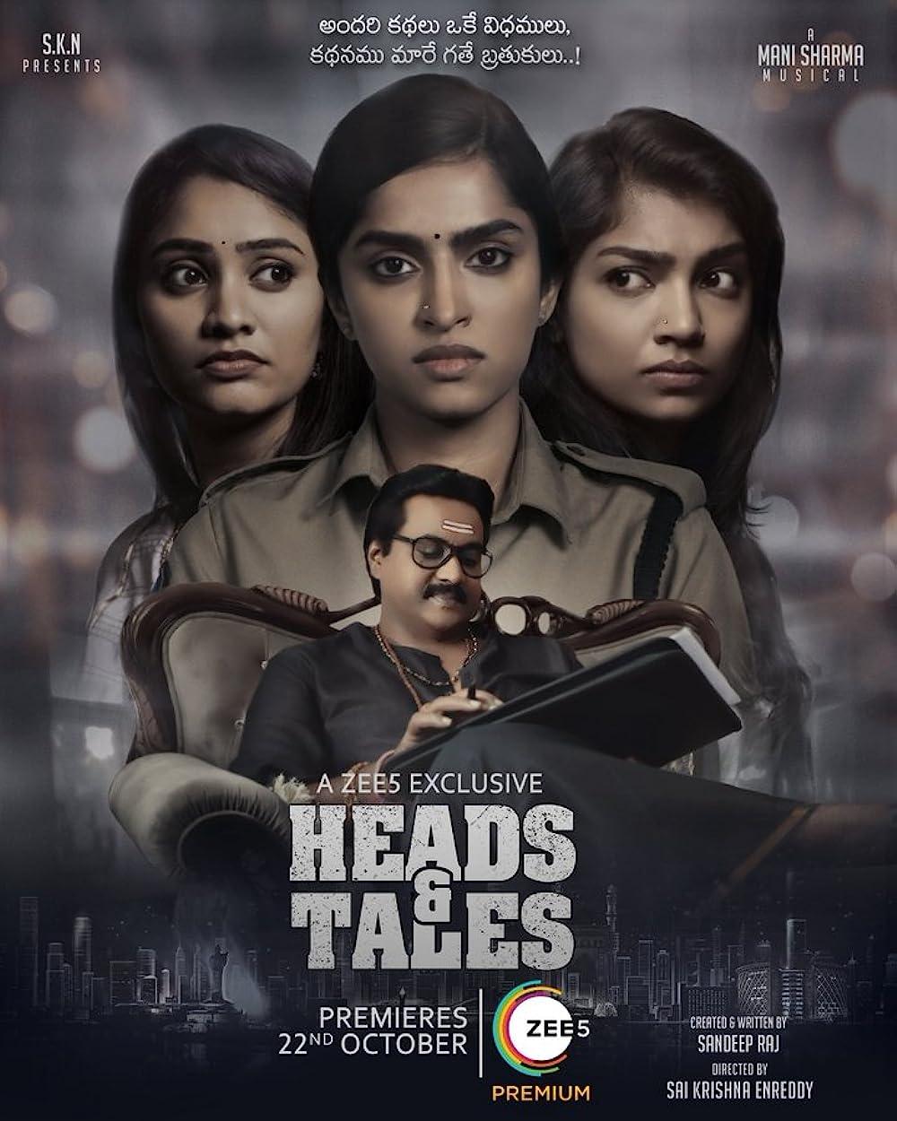 HEADS and TALES 2021 Telugu Movie 480p HDRip ESub 300MB Download